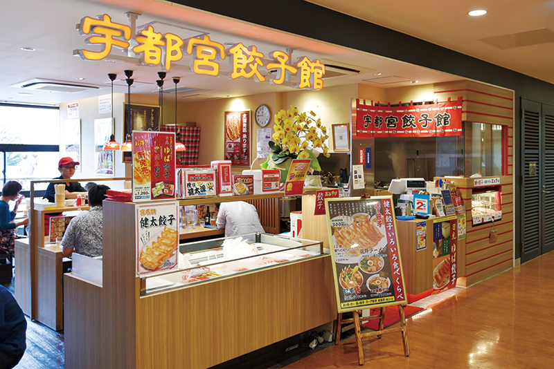 宇都宮餃子館 パセオ店