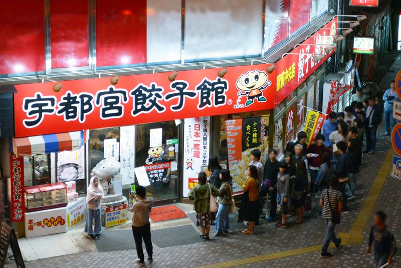 宇都宮で餃子を食べ尽くせ!名店集結のフードコートから、味噌にこだわる餃子店まで