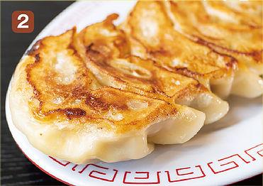 焼きチーズ餃子